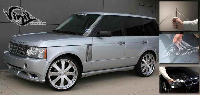 Ламинирование автомобиля - обтяжка авто прозрачной защитной плёнкой